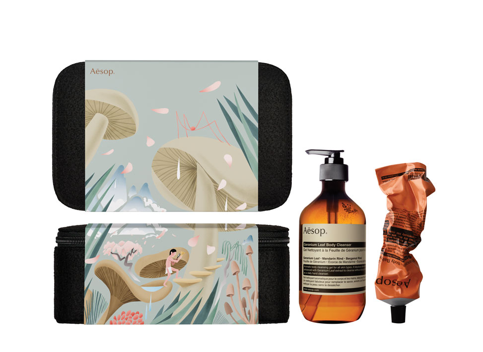 AESOP GIFT KITS 2016 2017 CONSTANT GATHERER WITH PRODUCT 1 C
